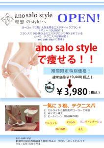 BeautyPlus_20190617121540460_save
